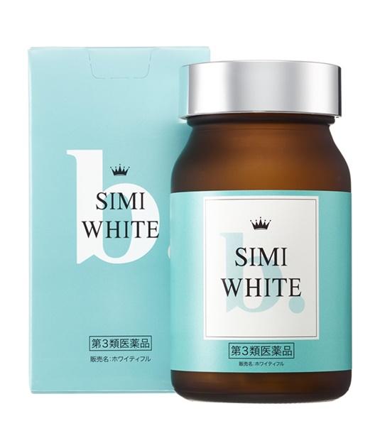 SIMIホワイト一ヶ月分