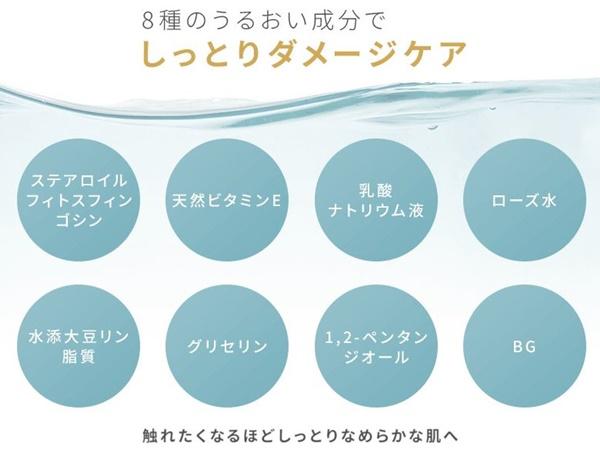 イビサクリームの保湿成分
